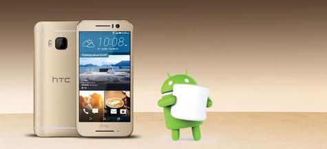 HTC One S9 dorador con Android