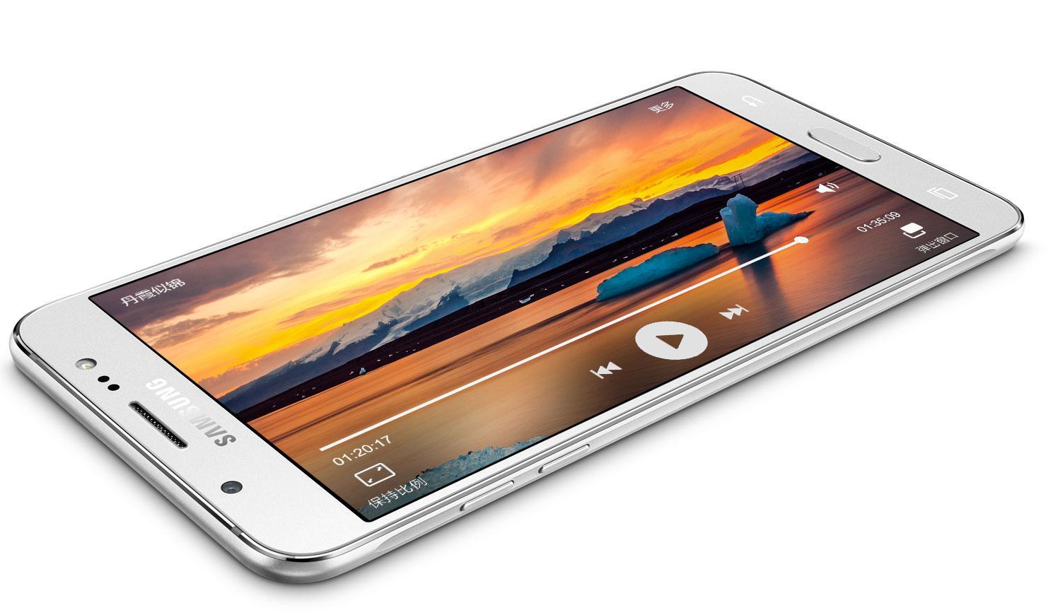 Samsung Galaxy J7 2016 reproduciendo vídeo