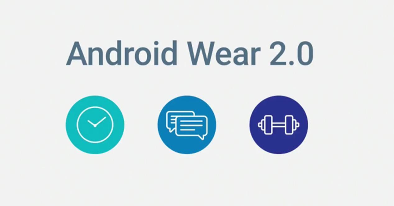 Actualización a Android Wear 2.0