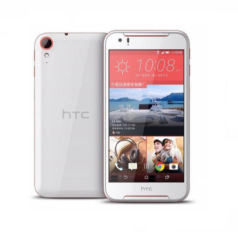 HTC Desire 830 blanco