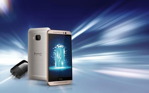 HTC M9 Prime camera edition carga rápida