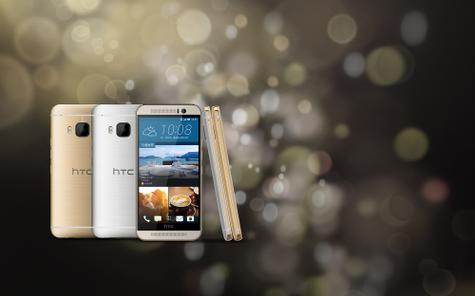 HTC M9 Prime camera edition frontal lateral y trasera