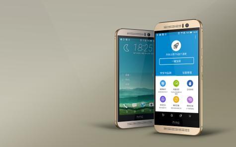 HTC M9 Prime camera edition con Android en pantalla