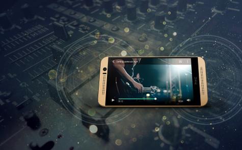 HTC M9 Prime camera edition concierto