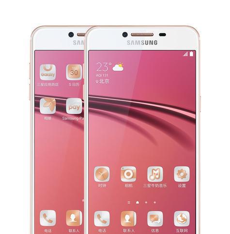 Samsung Galaxy C5 blanco