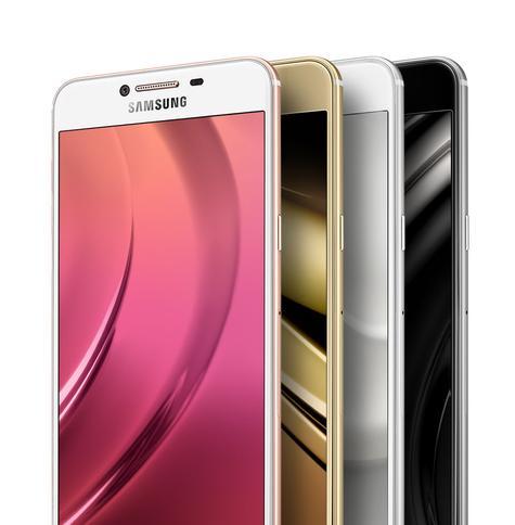 Samsung Galaxy C5 en blanco, oro, plata y negro