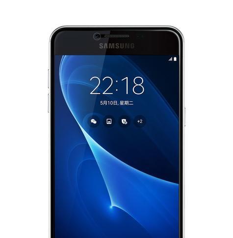 Samsung Galaxy C5 en color negro