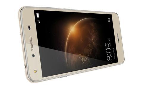 Huawei Y5 II color dorado panorámico