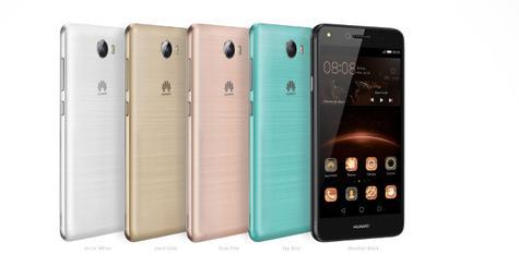 Huawei Y5 II en color negro, verde, rosa y oro
