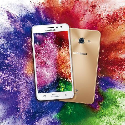 Samsung Galaxy J3 Pro en color blanco y dorado