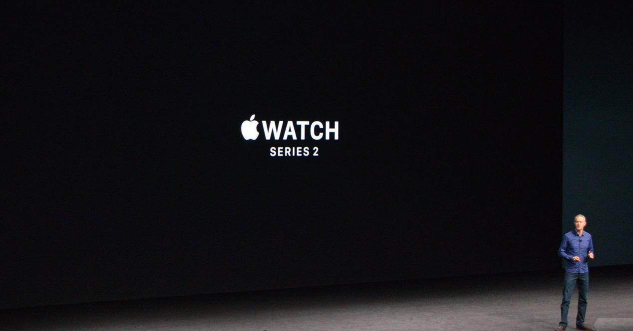 Segunda generación del Apple Watch