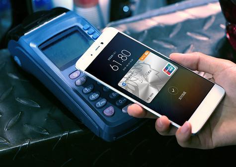 Xiaomi Mi 5s pago tarjeta de crédito