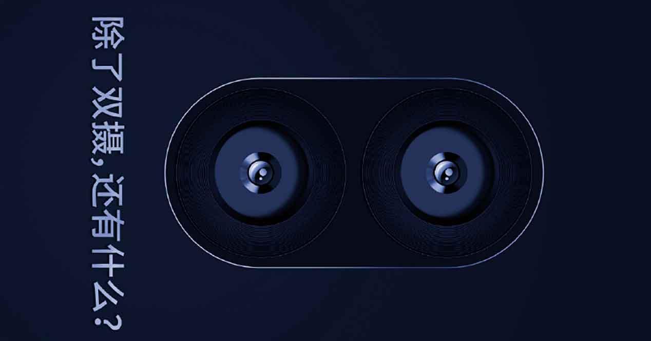 Xiaomi mi5s camara dual