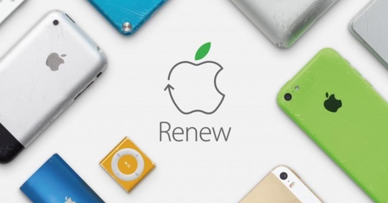 Apple Renew