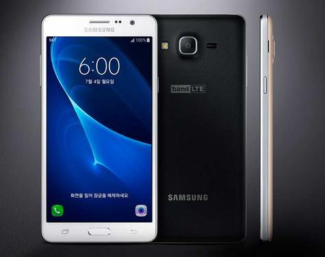 Samsung Galaxy Wide blanco