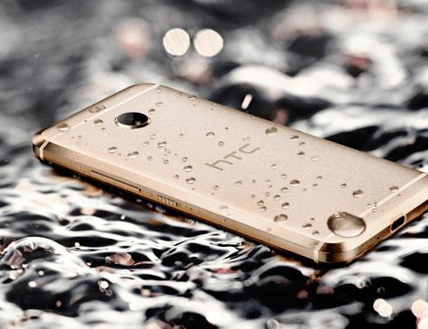HTC 10 EVO dorado mojado