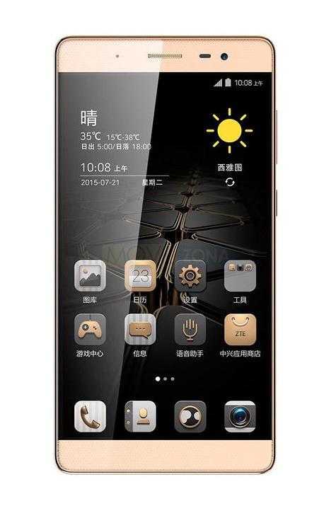 ZTE Axon Max con sistema Android