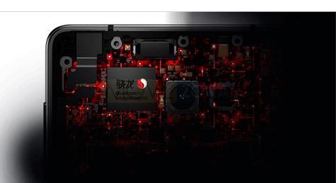 ZUK Edge procesador