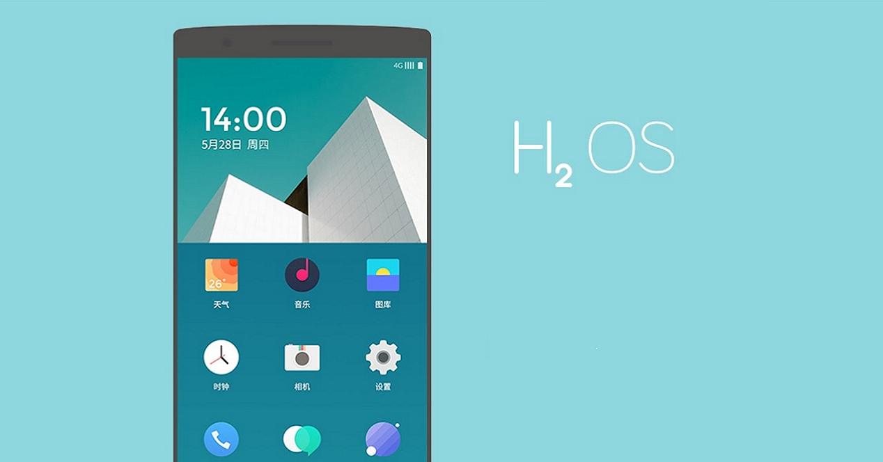 HydrogenOS 3.0 para el OnePlus 3