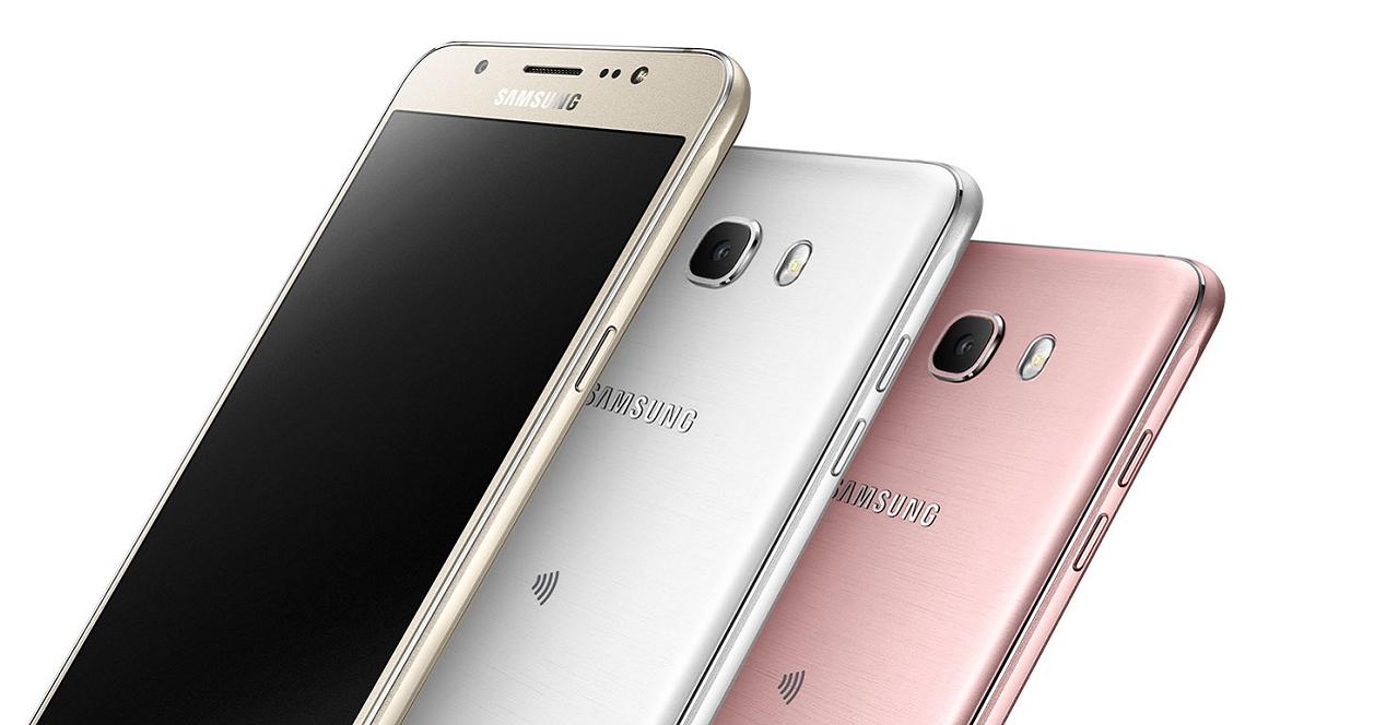 características del Samsung Galaxy J5 2017