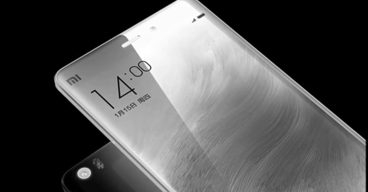 Xiaomi Mi6 saldría con el Snapdragon 821