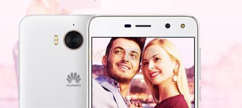 Huawei Y5 II con chico y chica en la pantalla