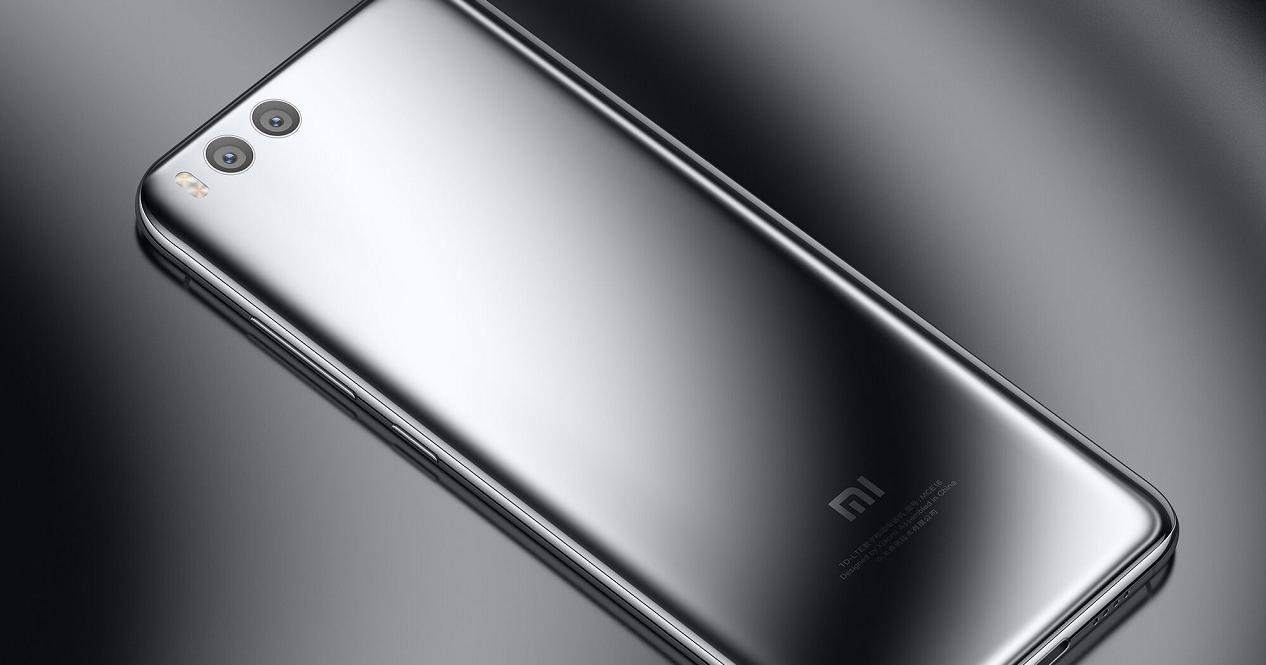 comprar el Xiaomi Mi6