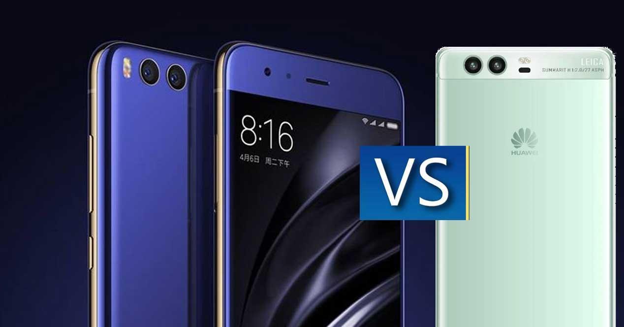 cámara dual del Xiaomi Mi6