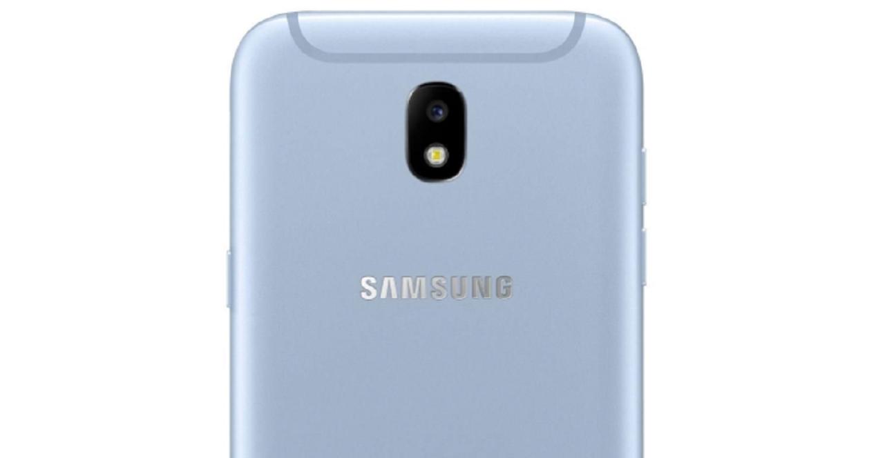 Cámara del Samsung Galaxy J5 2017