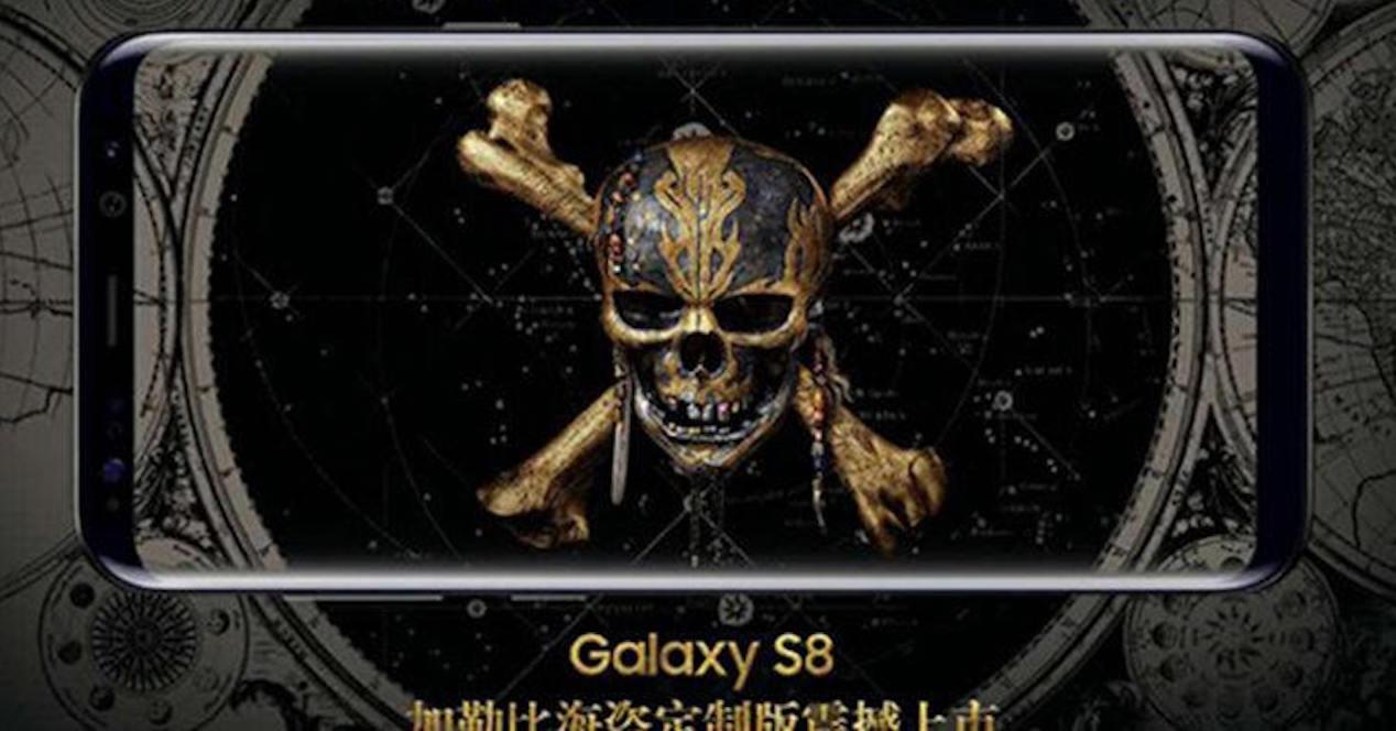 samsung galaxy s8 piratas del caribe