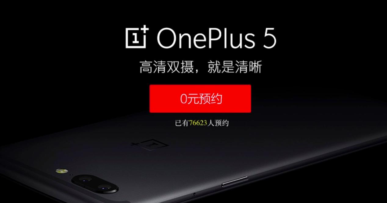 reserva oneplus 5