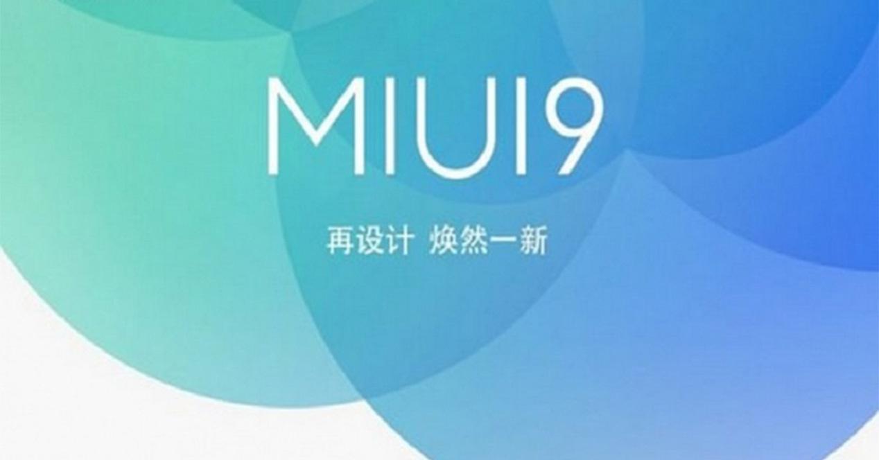 Logo de MIUI 9