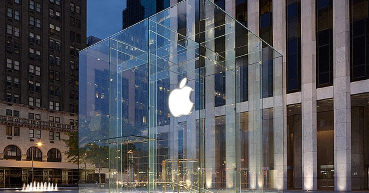 Tienda de Apple en Nueva York