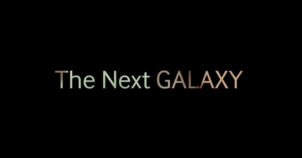 teh next galaxy