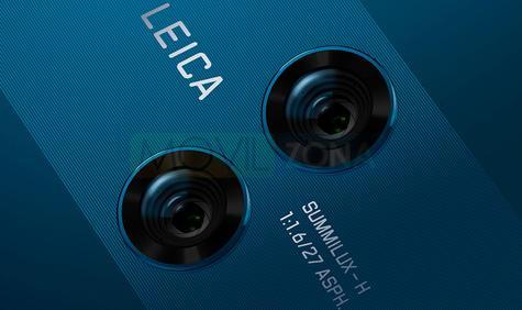 Huawei Mate 10 Pro doble cámara
