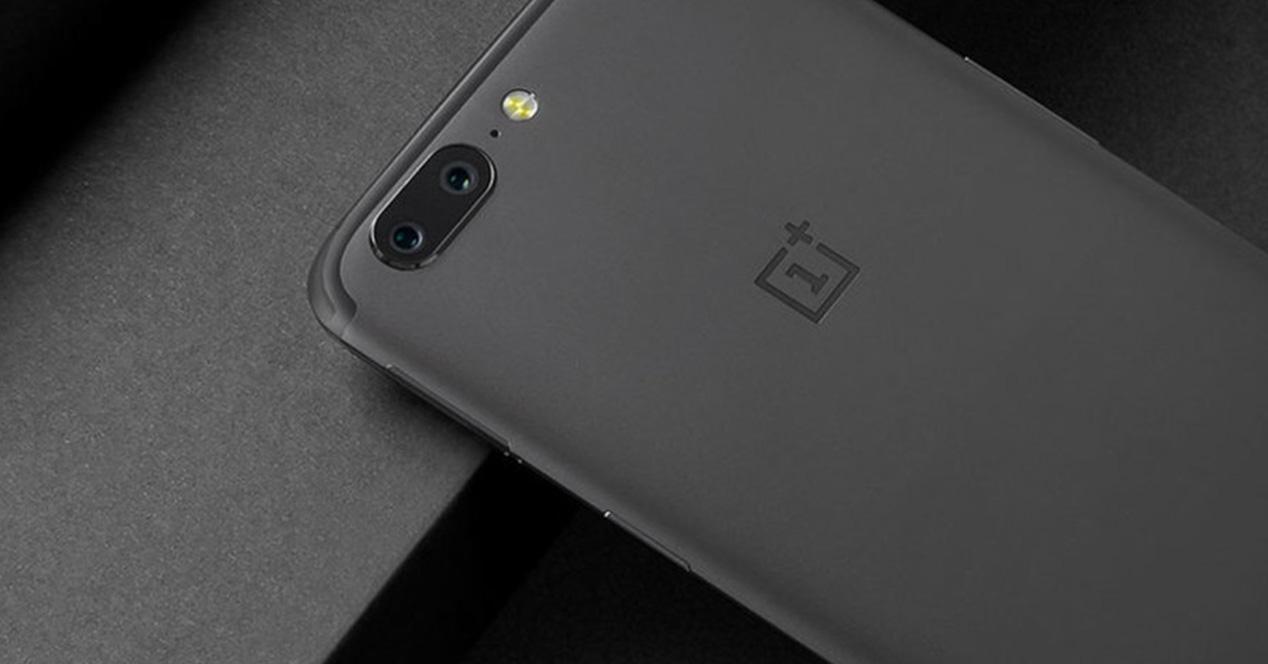 Doble cámara del OnePlus 5