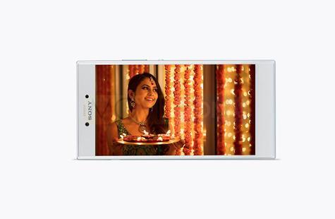 Sony Xperia R1 vista panorámica