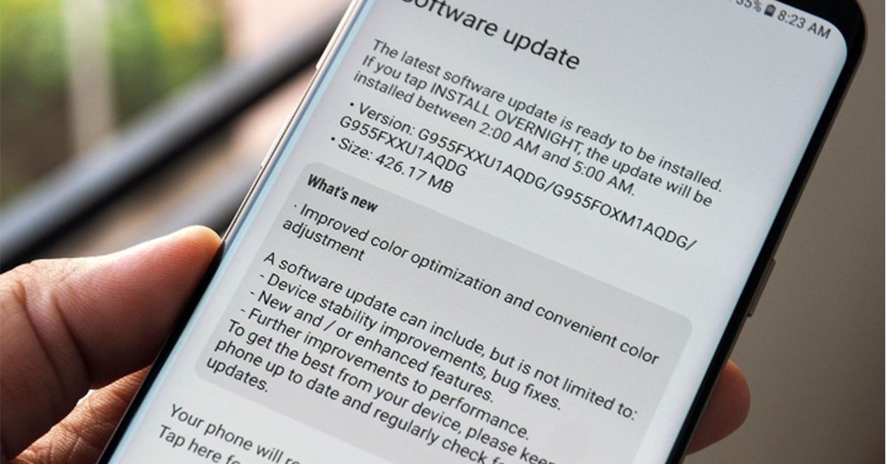 Actualización para la optimización de la pantalla del Galaxy S8