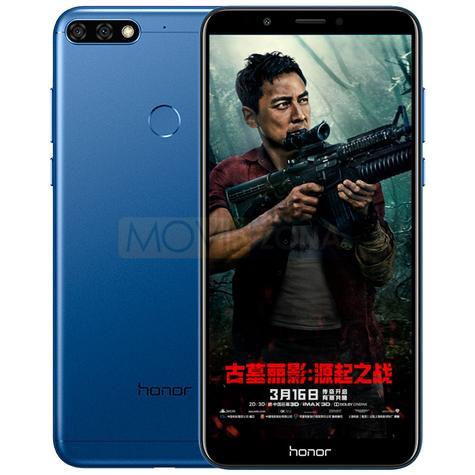 Honor 7C vista delantera y trasera