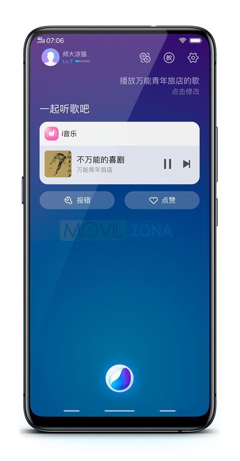 Vivo Nex Android