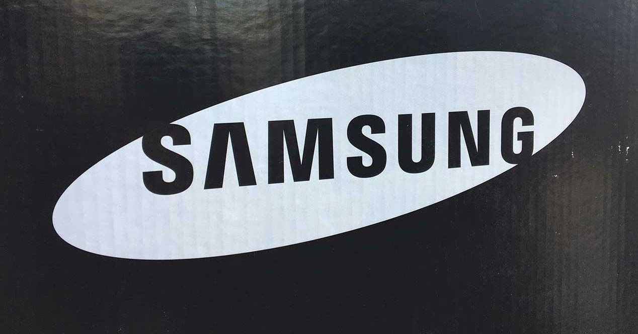 Logotipo de Samsung con fondo negro