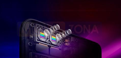 Nubia Z18 lentes de cámara