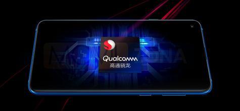 Samsung Galaxy A8s Qualcomm