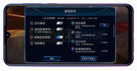 Vivo Z3i pantalla