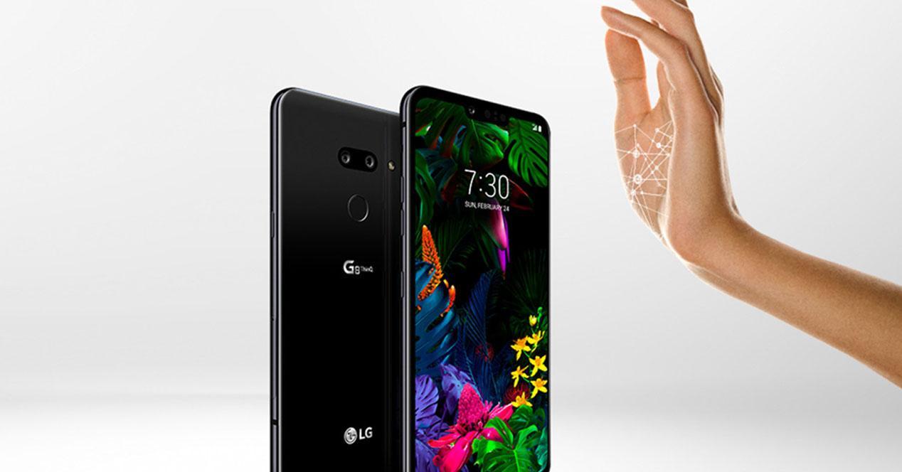 lg g8