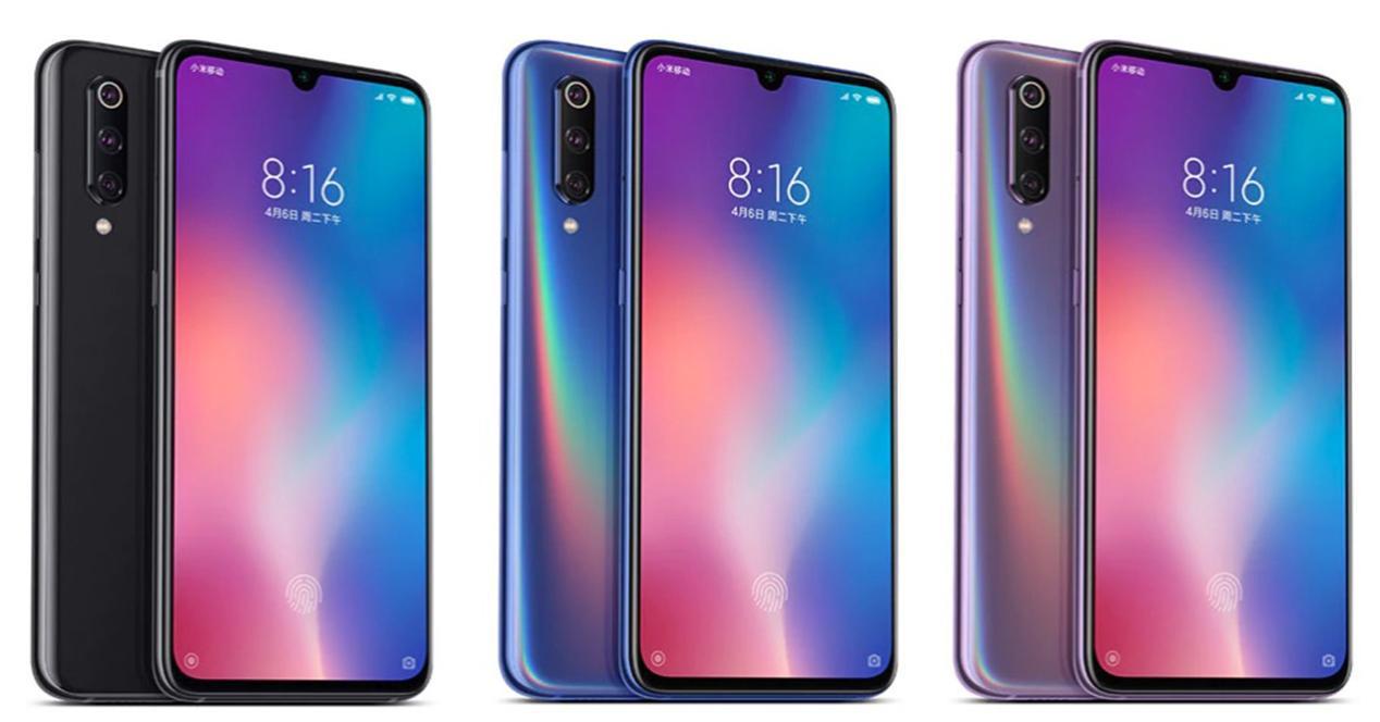 móviles xiaomi en oferta en el prime day de amazon