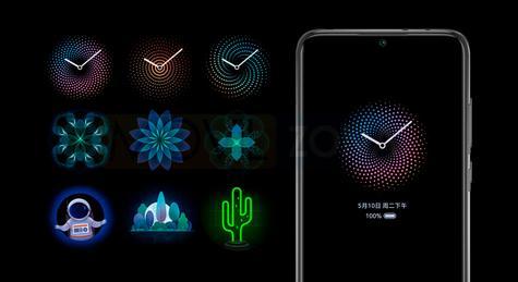 Xiaomi CC9e iconos
