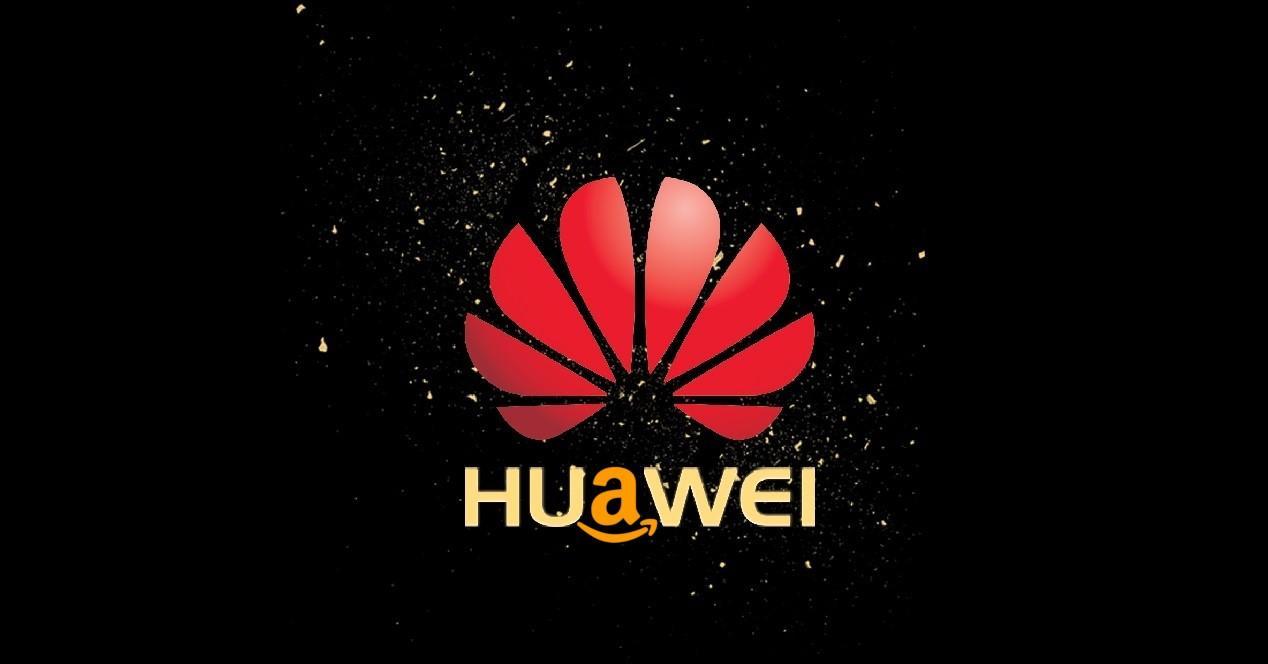 Huawei Amazon