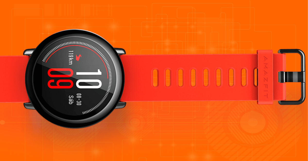 Xiaomi AmazFit Pace