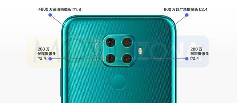 Huawei Nova 5Z cámara